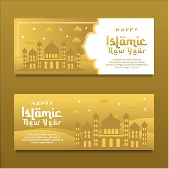 Islamitisch nieuwjaar met gouden moskee banner achtergrond ontwerpsjabloon