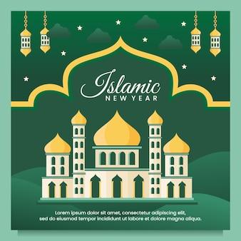Islamitisch nieuwjaar met moskee banner achtergrond ontwerpsjabloon