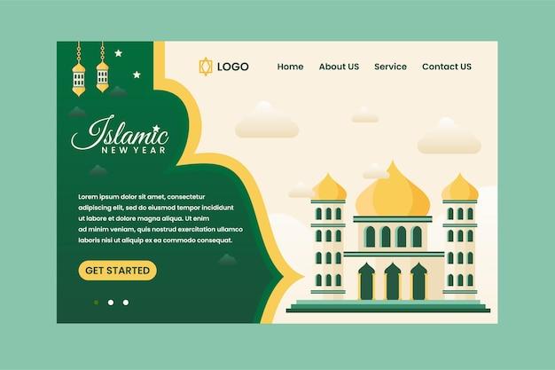 Islamitisch nieuwjaar met ontwerpsjabloon voor de bestemmingspagina van de moskee