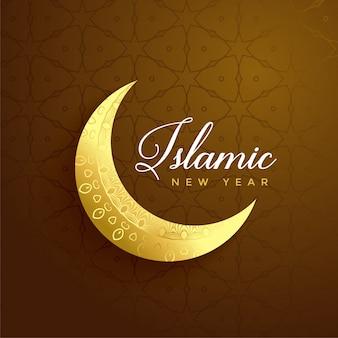 Islamitisch nieuwjaar
