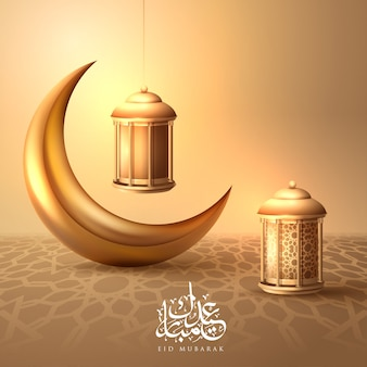 Islamitisch ontwerp eid mubarak