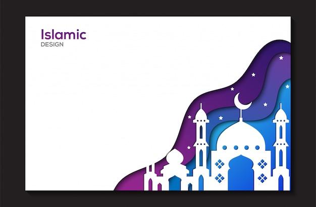 Islamitisch ontwerp met moskeepapier stijl knippen