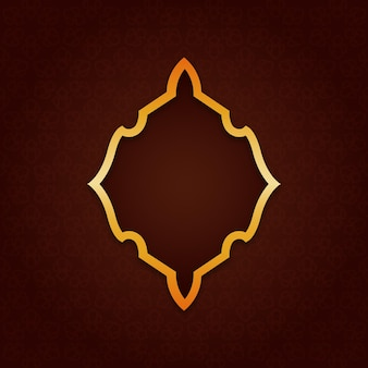 Islamitisch ornament en decoratief