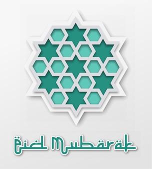 Islamitisch patroon van eenvoudige eid mubarak-sjabloon