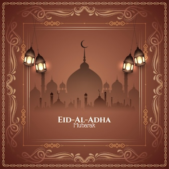 Islamitisch religieus festival eid al adha mubarak stijlvol frame achtergrond vector