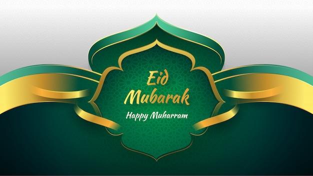 Islamitische achtergrond. eid mubarak