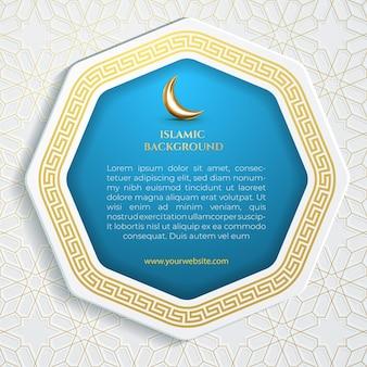 Islamitische achtergrond voor social media-sjabloonflyer met achthoekig frame en blauwe achtergrond