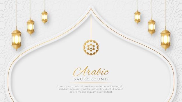 Islamitische arabische elegante luxe decoratieve achtergrond met islamitisch patroon en decoratieve hangende lant