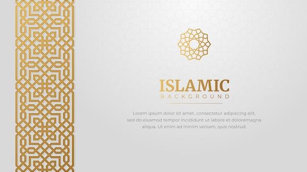 Islamitische arabische gouden sieraad grens arabesque patroon luxe achtergrond