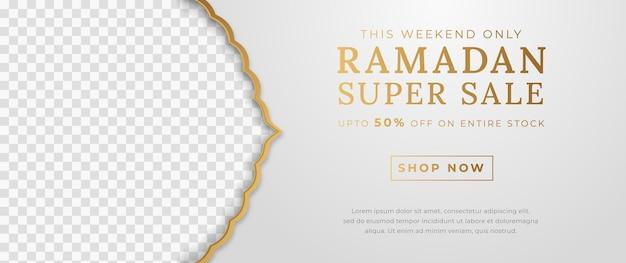 Islamitische arabische luxe ramadan kareem mubarak verkoopbanner