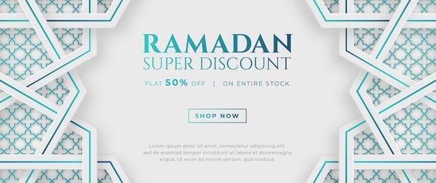 Islamitische arabische luxe ramadan verkoopbanner