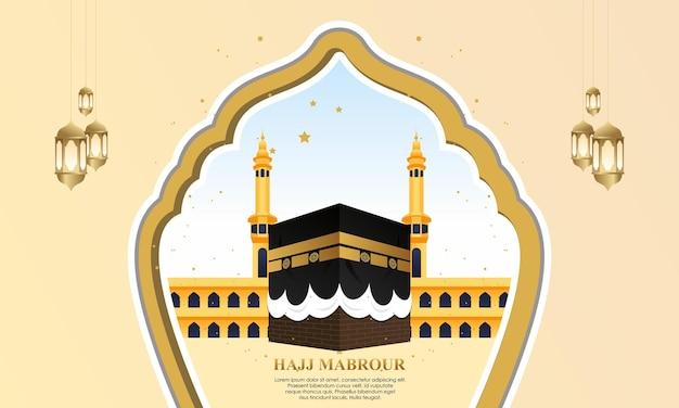 Islamitische bedevaart met ka'aba voor hadj mabroor