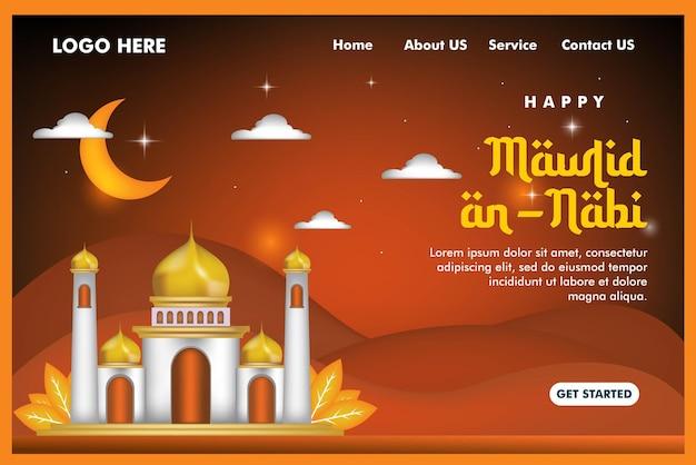 Islamitische concept-bestemmingspagina met een moskee-achtergrond