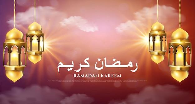 Islamitische decoratieachtergrond voor ramadan kareem-seizoen