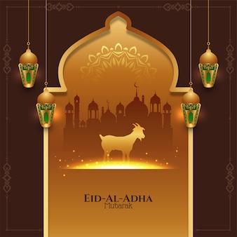Islamitische eid al adha mubarak groet achtergrond ontwerp vector
