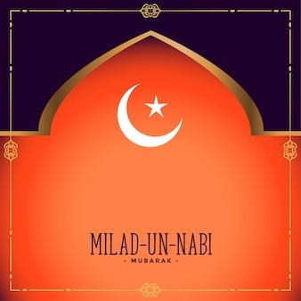 Islamitische eid milad un nabi festivalkaart