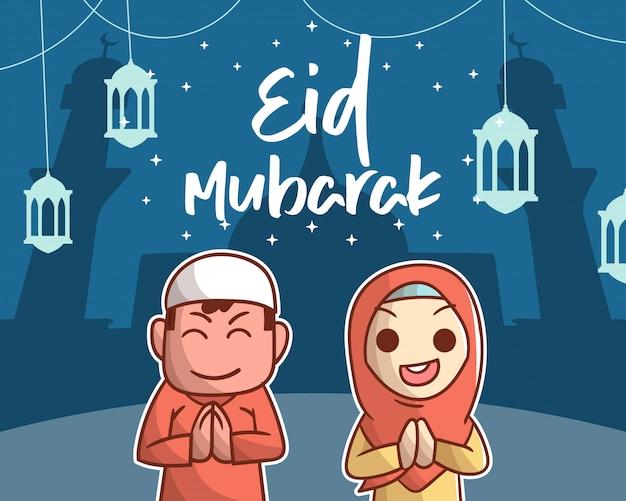 Islamitische eid mubarak-groet met schattige jongen en meisje