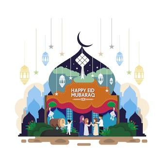 Islamitische eid mubarak