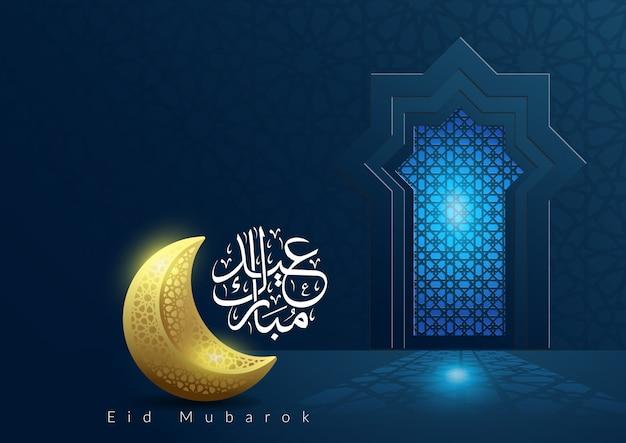 Islamitische eid mubarok