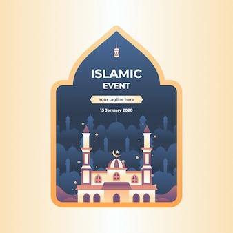 Islamitische evenement illustratie
