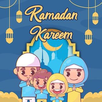Islamitische familie groet ramadan kareem islamitisch