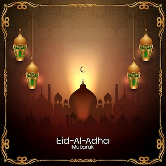 Islamitische festival eid al adha mubarak illustratie met moskee