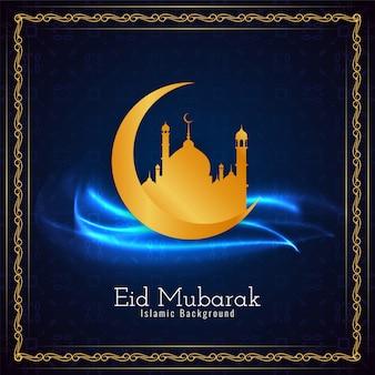 Islamitische festival eid mubarak-achtergrond