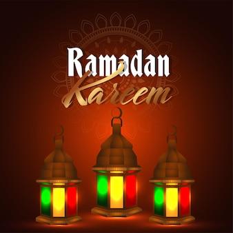 Islamitische festival ramadan kareem achtergrond