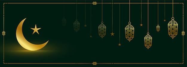 Islamitische festivalbanner met maan en decoratieve lantaarns