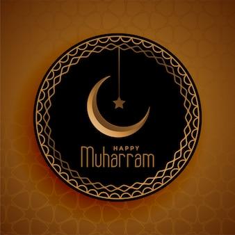 Islamitische gelukkige muharram festivalachtergrond in gouden thema