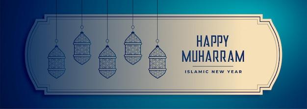 Islamitische gelukkige muharram festivalbanner met decoratieve lampen