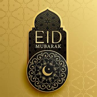 Islamitische gouden achtergrond met moskee poort en decoratie