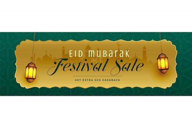 Islamitische gouden moslim eid festival banner