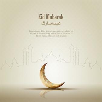 Islamitische groet eid mubarak-kaart met prachtige gouden halve maan