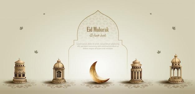 Islamitische groet eid mubarak kaart ontwerp achtergrond met prachtige lantaarns en halve maan