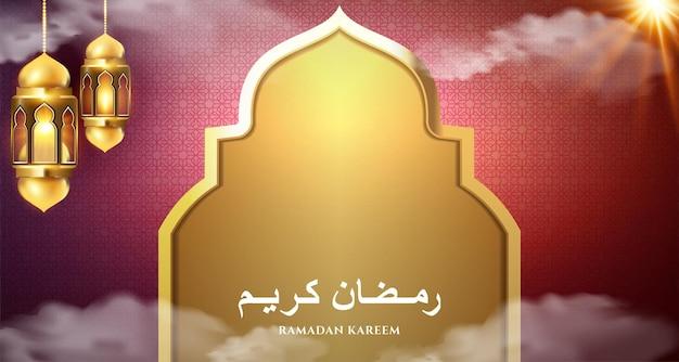 Islamitische groet eid mubarak kaart ontwerp achtergrond met prachtige lantaarns en wassende maan