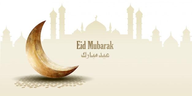 Islamitische groet eid mubarak kaartontwerp met prachtige gouden halve maan