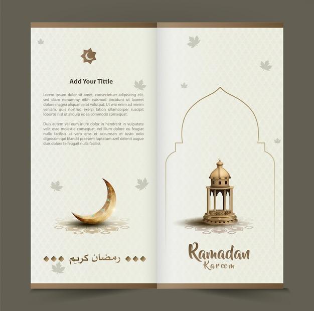 Islamitische groet ramadan kareem brochureontwerp met prachtige lantaarn en halve maan