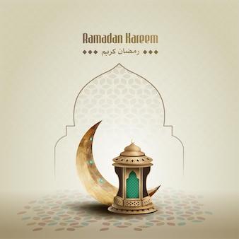 Islamitische groet ramadan kareem kaart ontwerp