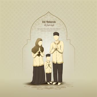 Islamitische groeten eid mubarak kaartontwerp met moslimfamiliekarakter