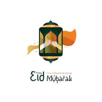 Islamitische groetpost voor geïllustreerde lantaarns van eid al-fitr