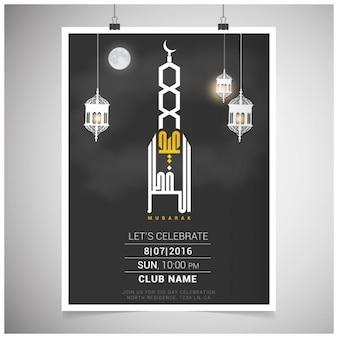 Islamitische ingewikkelde lantaarns op een grijze achtergrond