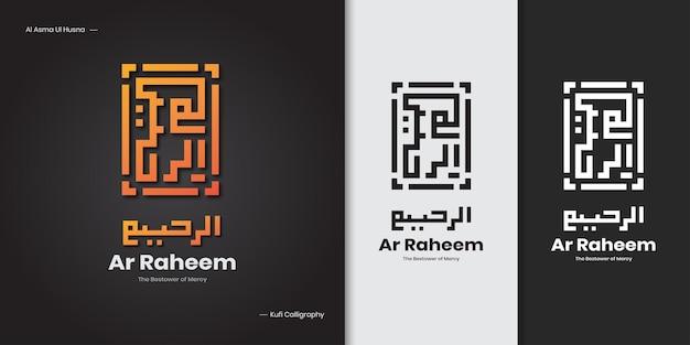Islamitische kufi-kalligrafie 99 namen van allah arrahim
