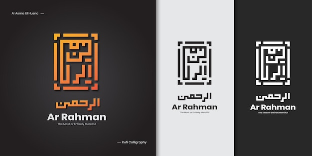 Islamitische kufi-kalligrafie 99 namen van allah arrahman