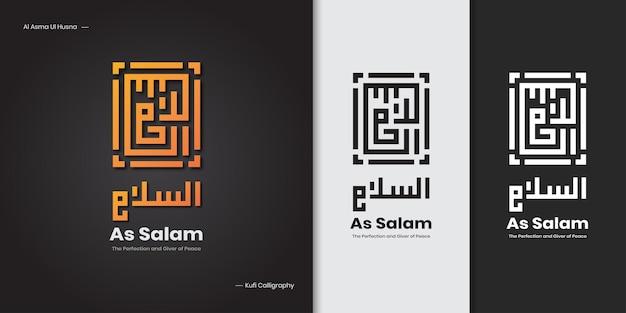 Islamitische kufi-kalligrafie 99 namen van allah assalam