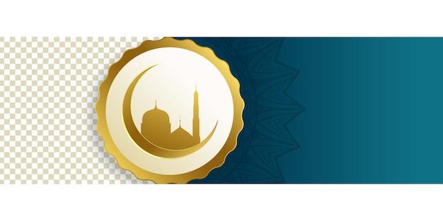 Islamitische maan en moskeebanner met tekstruimte
