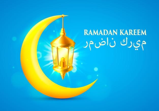 Islamitische maan van de moskee, dekking van ramadan kareem. vector illustratie