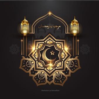 Islamitische mandala gemengd met lantaarn in zwart goud