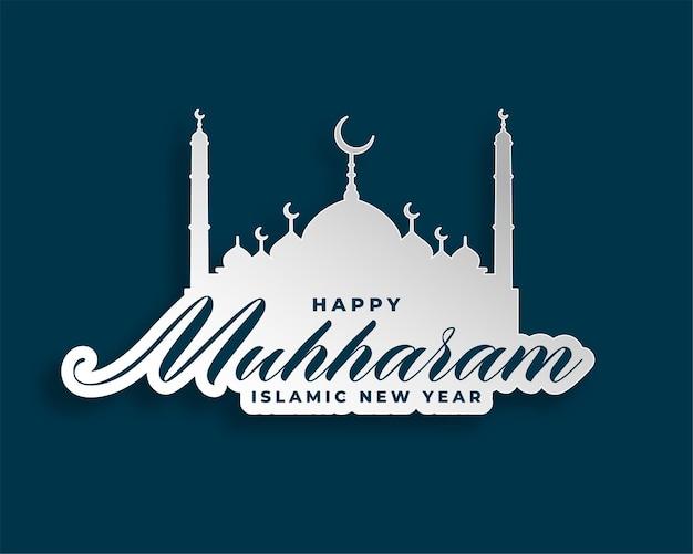 Islamitische muharram-festivalkaart in papercut-stijl