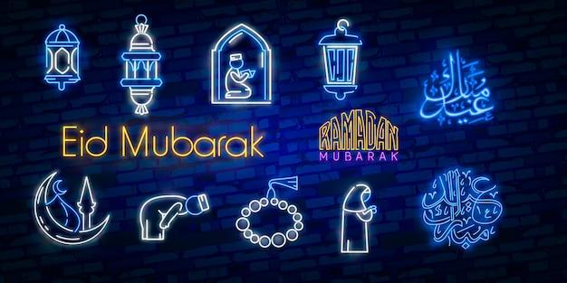 Islamitische neonborden gezet met koran
